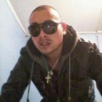 Gustavo Andres Arroyo Ramirez